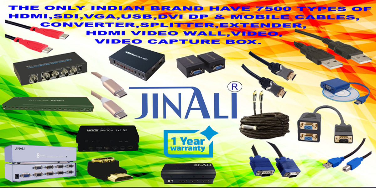 JINALI INDIAN BRAND PRODUCT